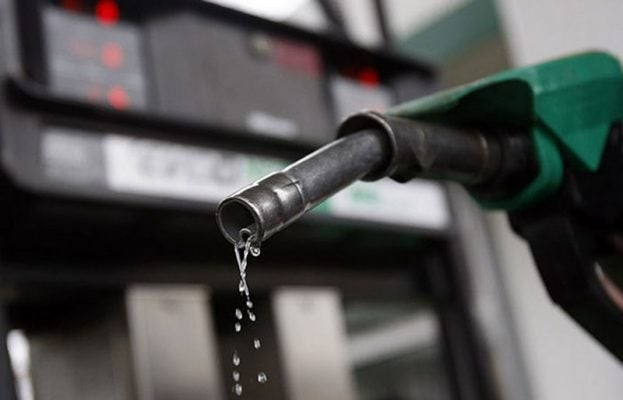 NNPC reduces petrol depot price - News and Gist Blog in Nigeria