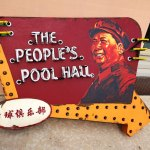 The People's Pool Hall