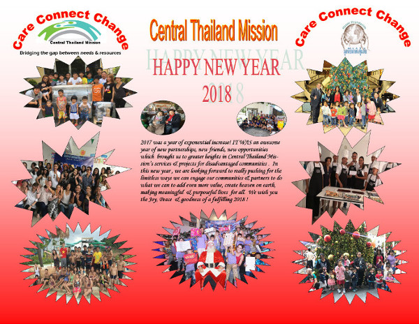 ctm 2018 greeting