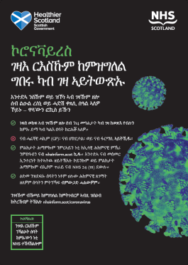 scot gov translated poster 3