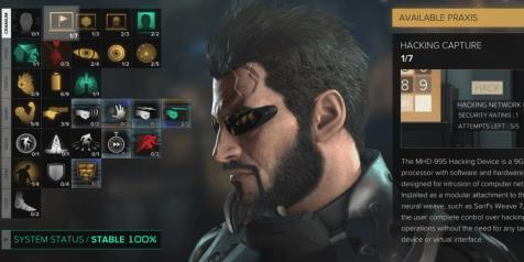 Jeu vidéo, jeux vidéo, Deus Ex Mankind Divided