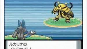 Pokemon Diamante y Perla comercial: ¡Reveló nuevo Pokemon!