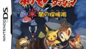 Rom de Pokémon Mundo Misterioso 2 Equipo de Exploración Tiempo/Oscuridad!