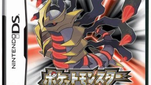 Box Art de Pokémon Platinum (JAP)