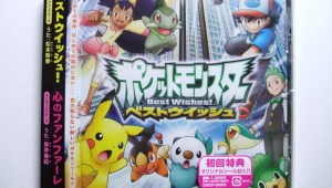 ¡Ya podéis comprar la BS0 de Pokémon Best Wishes!