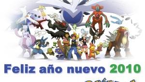 ¡Feliz Año 2010 para todos!
