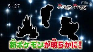 Pokémon Sunday (8 de agosto): Gigaiasu, Mamanbo y el gusano de seda… ¡¿en siluetas?!