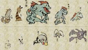 Pokémon en la época Edo: artwork alternativo de la edad de los samuráis.
