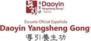 logo daoyin interior escuela300x136