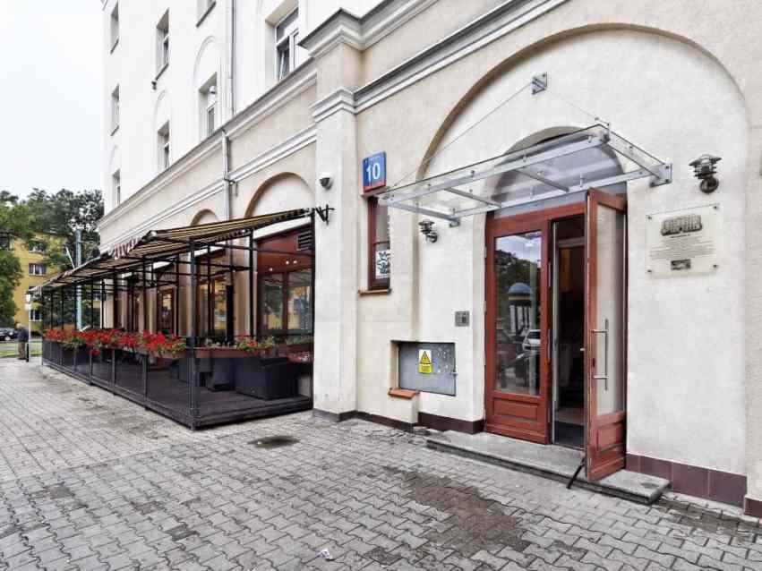 Centrum Żoliborz