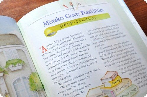 mistakes create possibilities