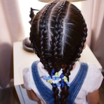 She Calls It A Princess Hair Style Hairstyles The Most within [keyword