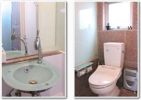 洗面所|セラ治療院