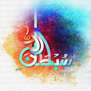 islamic-art-12