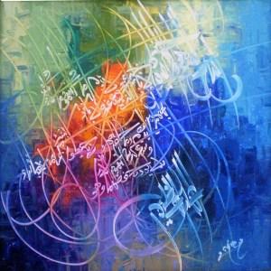 islamic-art-52
