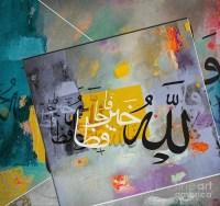 islamic-art-55