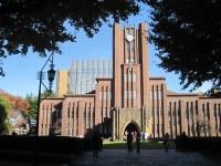 university-of-tokyo-2