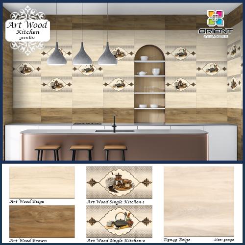art-wood-kitchen