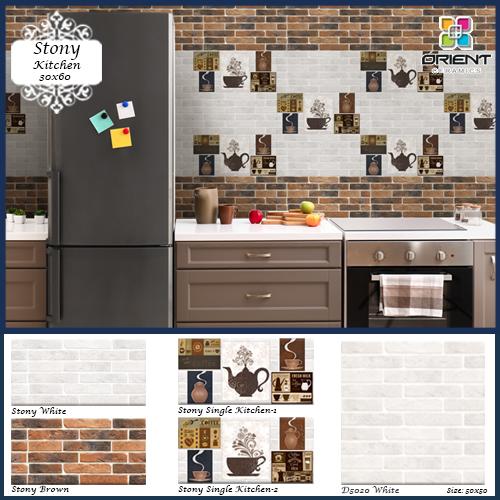 stony-kitchen