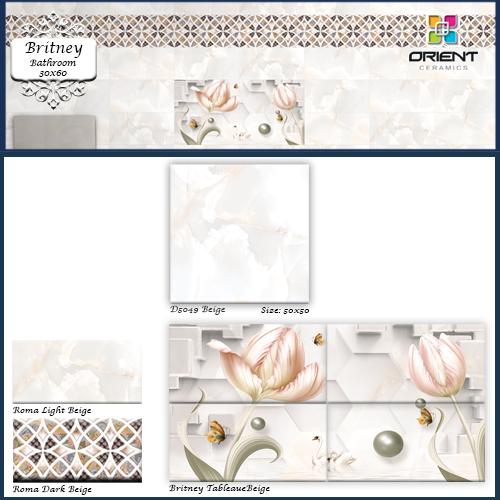 britney-bathroom-beige