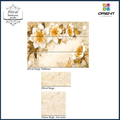floral-bathroom-beige