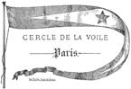 Le premier logo du CVP