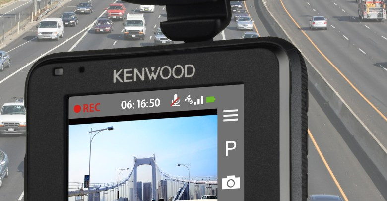 KENWOOD Provides a Clearer, Safer Front View With