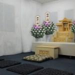 家族層、小規模葬は浄蓮会館 戸塚斎場 浄蓮会館別館