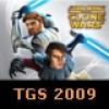 Clone Wars Görücüye Çıktı