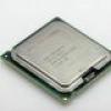 Intel'den Yeni İşlemci Serisi