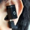 Mikro MP3 Oynatıcı