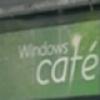 Windows 7 Aromalı Kahve