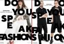 DO YOU SPEAK FASHION Sedamnaesto izdanje Portanova Fashion Incubatora