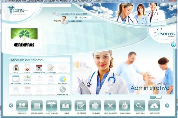 Inicio Software