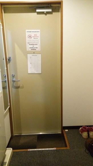 pintu masuk dari dalam