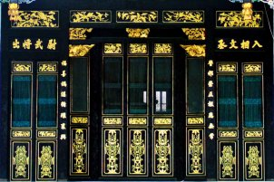 Gold and Black in a temple in Malacca
