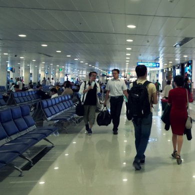 HCMC Domestic Airport
