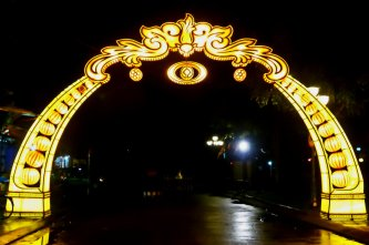 Gate to Hoi An, UNESCO World Heritage City
