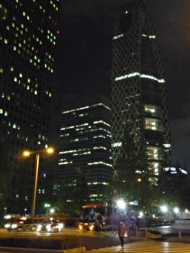 Mode Cocoon Tower At Night