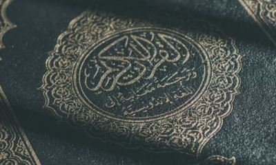 Keutamaan Doa Sayyidul Istighfar