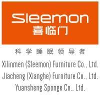 Xilinmen (Sleemon) Furniture Co. Ltd. logo
