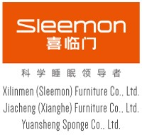 Xilinmen (Sleemon) Furniture Co. Ltd. logo