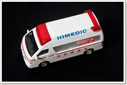ハイメディック救急車
