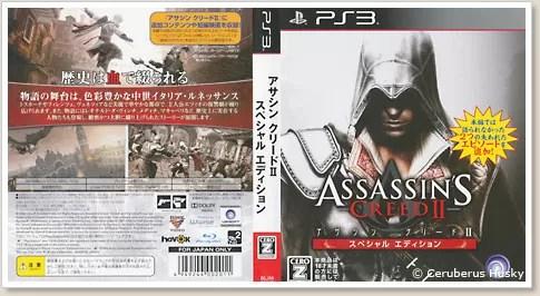 assassin-01.jpg