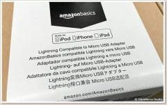 Amazonベーシック Apple MFI認定変換アダプター マイクロUSB →ライトニング