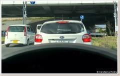 危険運転車両