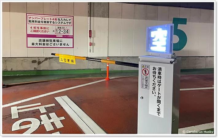 イオンスタイル鎌取の駐車場