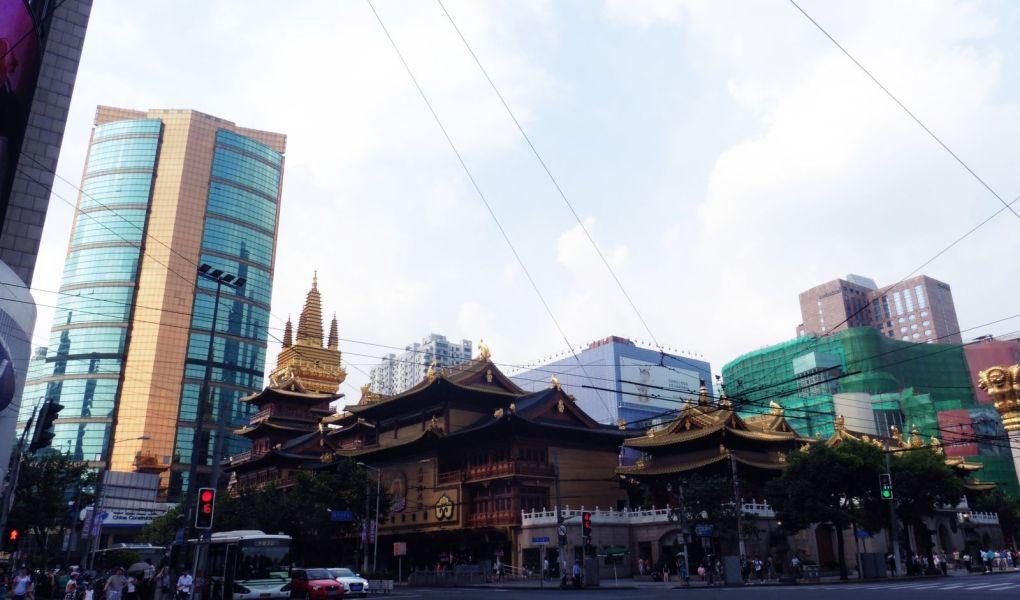 Zona de Jing An en Shanghai, China