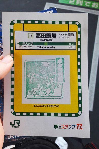 Guía de viaje: Tokio