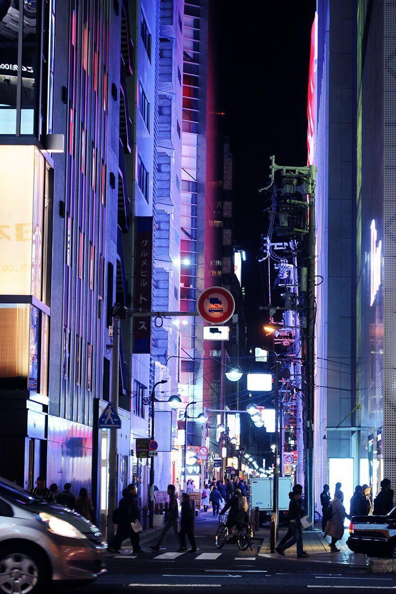 Guia de viaje: Osaka - Namba